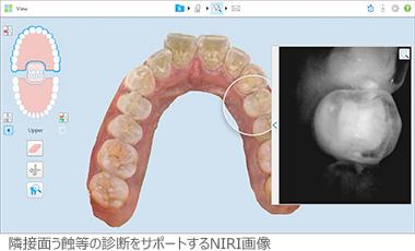 NIRI1.jpg