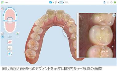 NIRI2.jpg